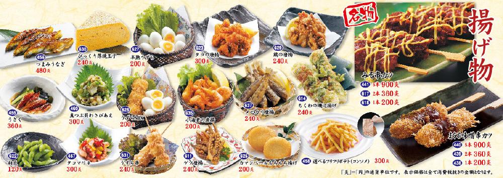 お届け料理・仕出し – 特選うなぎ 寿司 和食処【八 …